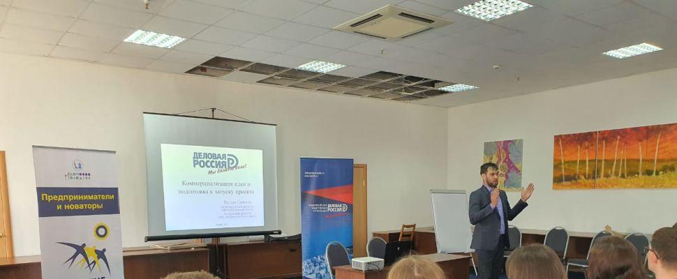 В Пензе прошел V Региональный молодежный образовательный форум «Сурские ласточки»
