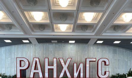 В Москве подвели итоги олимпиады по истории Российского предпринимательства