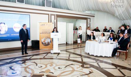 В Пензе наградили лучших экспортеров региона