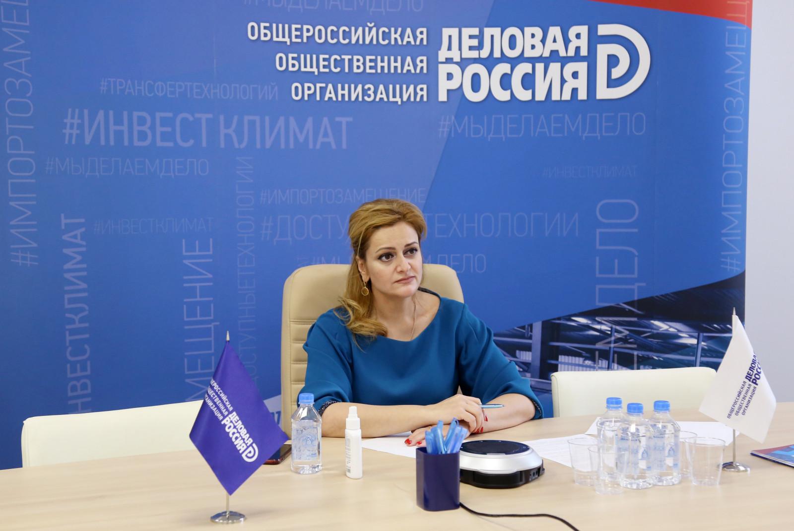 «Деловая Россия» открыла приём заявок на IV Всероссийский ежегодный конкурс «Люди дела – 2021»,